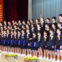 卒業証書を手に合唱する児童=24日、奄美市名瀬の小宿小学校