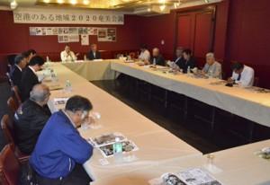 観光や商工関係者が意見交換した空港のある地域奄美会議=1日、奄美市笠利町