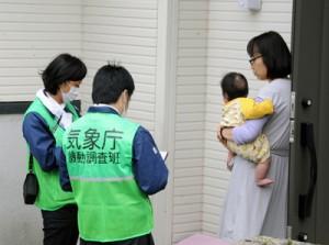 住民に被害状況を聞く気象庁機動調査班=29日午前11時ごろ、奄美市名瀬佐大熊
