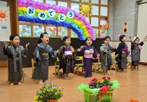 園児から保護者へ歌のプレゼントもあった卒園式=26日、龍郷町大勝のサンサン保育園