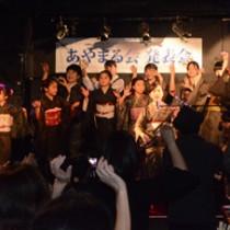 観客も手踊りで盛り上がった、あやまる会発表会=1日、奄美市名瀬金久町