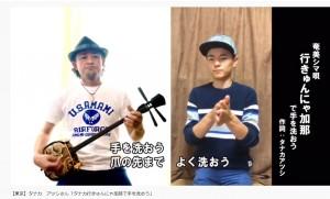 タナカアツシさんが投稿した手洗いの動画
