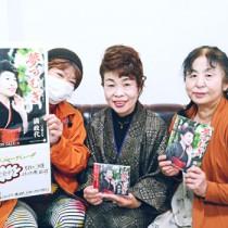 メジャーデビューした満政代さん(写真中央)=4日、奄美市名瀬の南海日日新聞社