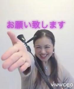 SNSでうたつなぎへの参加を呼び掛ける前田さん