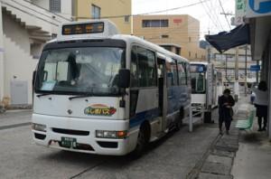 新型コロナウイルスの影響による利用客減少などで厳しい運営が迫られる中、対応策を発表したしまバス