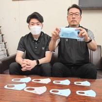 新商品のマスクを紹介するアイズ・カンパニーの園田会長(右)ら=17日、奄美市名瀬の県大島支庁