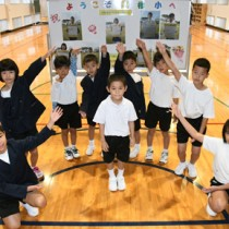 馬根小学校に入学した仁之助君(中央)を囲む全員「常」姓の児童=7日、伊仙町馬根