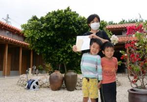 おきのえらぶ島観光協会が展開する「コロナに負けるな企画 未来の私に島旅を。」に登録する宿泊施設の関係者=12日、和泊町