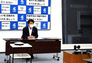 鈴木大地スポーツ庁長官とオンラインで会談する三反園知事=18日、鹿児島市の県庁