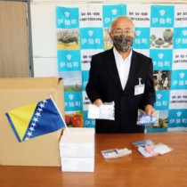町民とボスニアにマスクを送った伊仙町(提供写真)