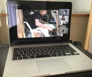 ネット上で説明会があった大島紬とアートのコラボ企画=17日