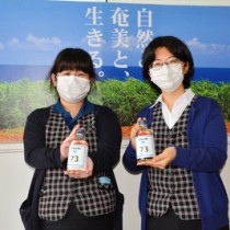 手指の消毒に利用できる奄美スピリッツ73=1日、奄美市名瀬の奄美大島開運酒造営業本部