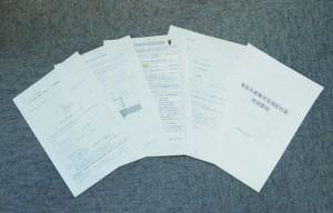 奄美市事業所支援給付金の申請関係書類