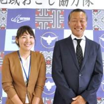 龍郷町の新たな地域おこし協力隊に着任した森まゆみさん(左)と間弓祐次郎さん=13日、同町役場