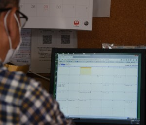 金作原の予約状況を確認する事業者。5月は空白が目立つ