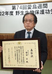 環境大臣表彰を受けた常田守さん=22日、奄美市名瀬