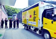 中国向けの商品出荷を見送る町田酒造の社員ら=26日、龍郷町大勝