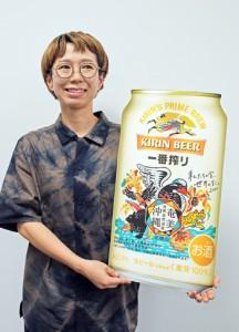 奄美・沖縄の世界自然遺産登録応援記念缶のデザインと尚味さん=18日、鹿児島市