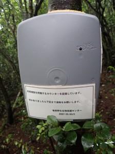 登山者数の調査のため設置された計数器=23日、奄美大島の湯湾岳(環境省奄美群島国立公園管理事務所提供)