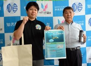 使い捨てプラスチック製品の使用削減宣言について会見を開いた今井町長(右)=12日、同町役場