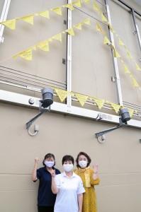 瀬戸内町地女連「黄色いハンカチ」で応援メッセージ(コロナ関連)200601栄
