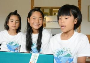 大阪の専門学生にオンライン講義した3姉妹「うじじきれい団」=14日