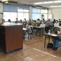 開講式に参加した受講生=9日、天城町瀬滝