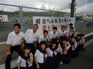 地域住民らに向けて応援メッセージを発信する金久中学校の生徒たち(提供写真)