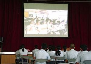 生徒たちで作り上げ放映された映像=11日、徳之島町の徳之島高校