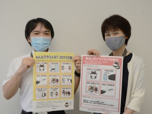 奄美市が作成した事業者用ポスターの見本(右)と市民向け予防周知ポスター=16日、同市名瀬