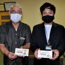配布が始まった龍郷町の緊急経済対策商品券「GoGoたつGoチケット」=16日、同町の養護老人ホーム愛寿園