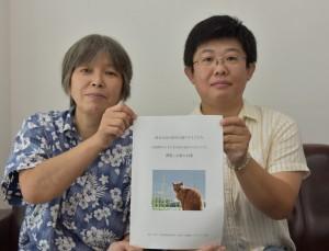 猫問題に関するレポートを発行した奄美哺乳類研究会の阿部会長(左)と塩野﨑和美さん