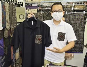 とくやまが紬ポロシャツ販売200818榊原