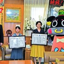 和牛能力共進会鹿児島大会のマスコットキャラクター「かごうしママ」と本村さん、濵島さん(右から)=28日、鹿児島市の県庁