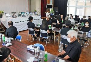集落全体で故人をしのび、送った合同慰霊祭=15日、和泊町国頭