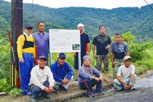 奄美市名瀬小湊の島建石看板設置200823★栄
