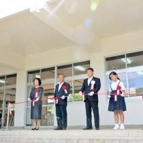 知名町で2カ所目となる公設の放課後児童クラブの完成を記念し、テープカットする関係者=23日、同町田皆