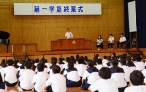 1学期の反省と夏休みの目標を発表する代表生徒=31日、奄美市名瀬の朝日中学校