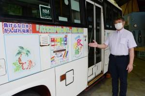 乗降口近くに応援ポスターをラッピングしたバス車両=30日、奄美市名瀬