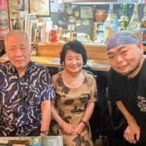 夫婦そろって詩集を出版した(上段左から)坂木玄理さん、昌子さん