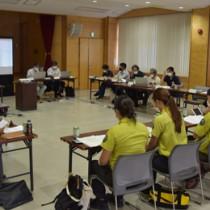 奄美の希少種3種の保護増殖事業について協議した検討会=1日、奄美市名瀬