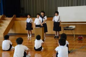 始業式で2学期の目標を発表する代表児童生徒=1日、奄美市名瀬の崎原小中学校