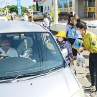 アマミノクロウサギの交通事故防止を呼び掛けた街頭キャンペーン=23日、伊仙町伊仙