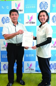 今井町長(左)から支援金の目録を受け取る大学生=15日、知名町