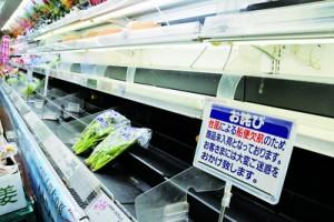 台風の影響で欠品が目立つスーパー=2日、奄美市名瀬