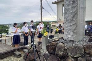恒久平和を誓い、犠牲者の冥福を祈った参加者ら(提供写真)
