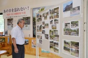 奄美豪雨災害の様子を伝えるパネル展=12日、奄美市住用町の三太郎の里