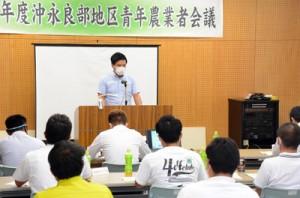 若手農家が研究成果などを発表した沖永良部地区青年農業者会議=21日、知名町