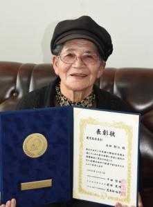 ラジオ体操優良団体等表彰を受賞した永田さん