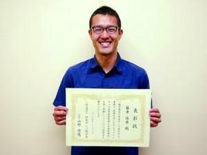 日本サンゴ礁学会の川口奨励賞を受賞した藤井琢磨さん